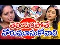 Brother is More Than My Father: MP Kalvakuntla Kavitha Recollects Her Father CM KCR Words|Mahaa News