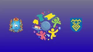 Детский фестиваль гандбола 2018