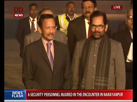 Sultan of Brunei Hassanal Bolkiah arrive for ASEAN-India Commemorative Summit