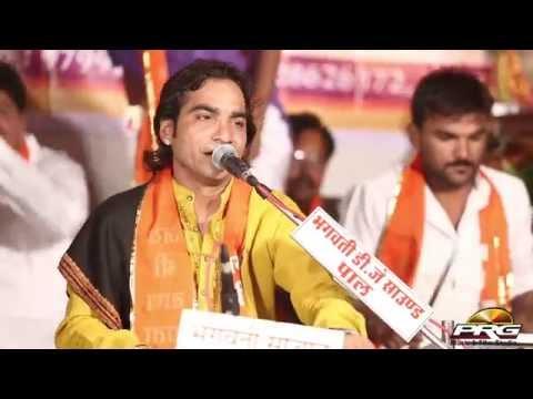 JODHPUR Live | Maharaj Gajanand Aavo | Ganpati Vandana | Mahendra Singh Rathore | Marwadi Bhajan