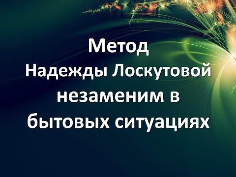 Центр остеопатии и здоровья Лазаревой Натальи Геннадьевны