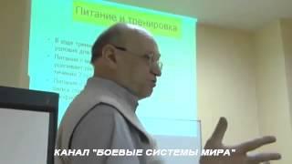 ч7-4 #Питание, #тренировка, оздоровительная система, #ИЗОТОН,  #ОФК #Селуянов