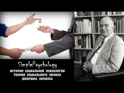 Психология семейных отношений Тренинг Центр Синтон
