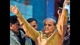 Shahbaz Sharif jalsa lal pul mugalpura 03 may 2013