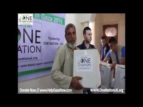 GAZA DAILY IFTAR MEALS - PART 2 RAMADAN 2016