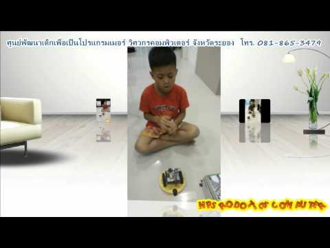หุ่นยนต์ภาษาโลโก้  Robo-CIRCLE 3S