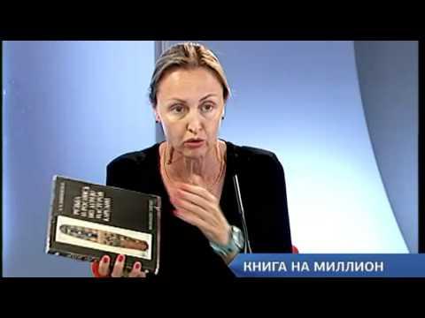 Искусствовед Юлия Крутеева: Если сочинения Диккенса никому не нужны -- сдайте книги в макулатуру