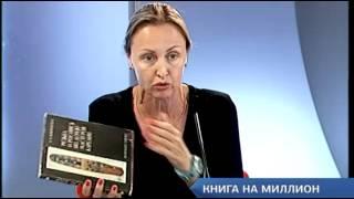 Искусствовед Юлия Крутеева: Если сочинения Диккенса никому не нужны -- сдайте книги в макулатуру(, 2013-08-01T05:05:13.000Z)