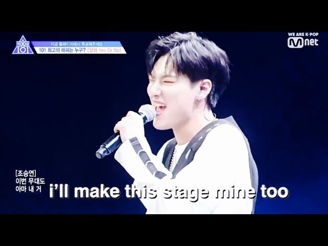 cho seungyoun moments i think about a lot | PRODUCE X 101
