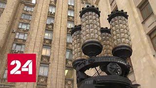 Из-за высылки дипломатов России пригрозили расширением евросанкций - Россия 24 