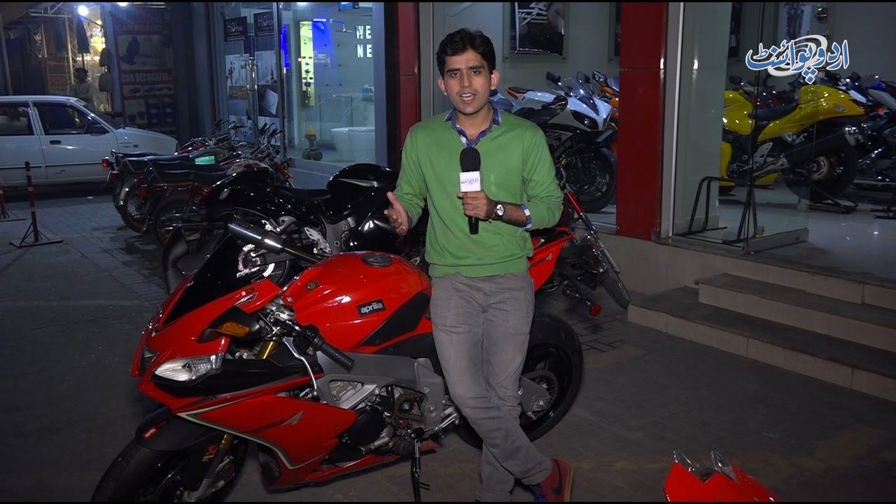 Aprilia Heavy Bike Pakistan - Jiski Speed 10 Seconds Main 200 KM hai!