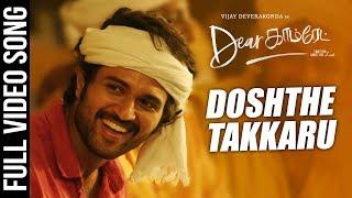 Doshthe Takkaru Full song Dear Comrade Tamil Vijay Deverakonda Bharat Kamma