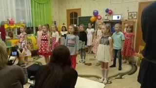 Детский сад , песня про маму.