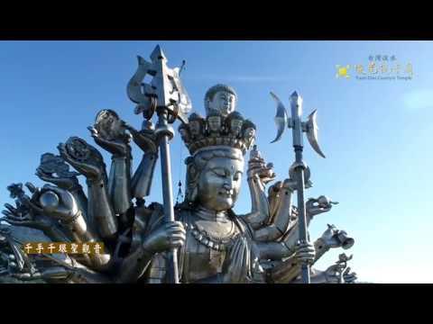 Thousand Hands Thousand Eyes Guanshiyin Bodhisattva Holy Pure Land-Construction