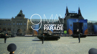Russia's armed forces appear on Red Square in honor of Great Victory (May 9 coverage PROMO)