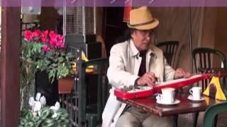 TINH NONG CHAY Nhac Phap Guitar Hawaii CAODZAN 03DVD51