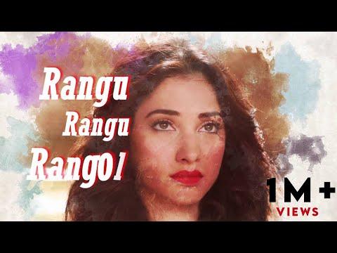 Rang Rang Rangoli | Lyric Video | Prabhudeva,...