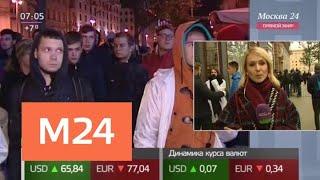 В России стартуют продажи новых iPhone - Москва 24