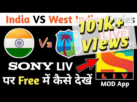 Watch India Vs West Indies Series Live On Sony LIV For Free | Sony LIV Mod App | Live Cricket.