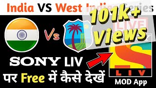 Video Search For Sony Live Cricket