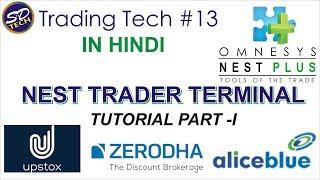 NEST Tutorial Hindi - I ( Trading Tech #13 )