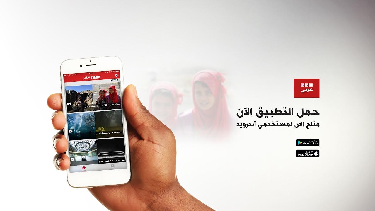 BBC عربية:بي_بي_سي_ ترندينغ: من هي القوات الشعبية التي ستنتشر في عفرين السورية خلال ساعات ومواضيع أخرى