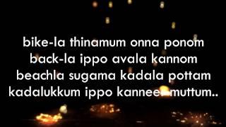 Venam Machan Lyrics Video Song - Oru Kal Oru Kannadi Movie Song Lyrics ᴴᴰ