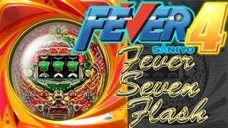 プレイステーション FEVER4 SANKYO公式パチンコシミュレーション CRフィ...