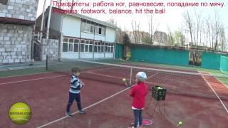 Теннисная указка, детские тренировки