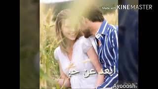 لا والله ماني غير الأسمر عشقانه 😍😍😍😍حالات واتس❤❤💋💗