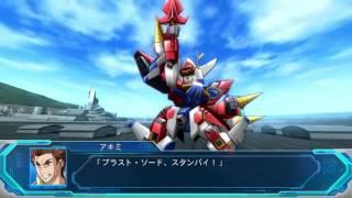 super robot wars og moon dwellers pv2 eng s スーパーロボット大戦og ムーン デュエラーズ pv 第2弾