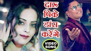 Latest Hindi DJ Party Song 2018 Bilal Khan Dance Karenge Superhit Hindi Songs
