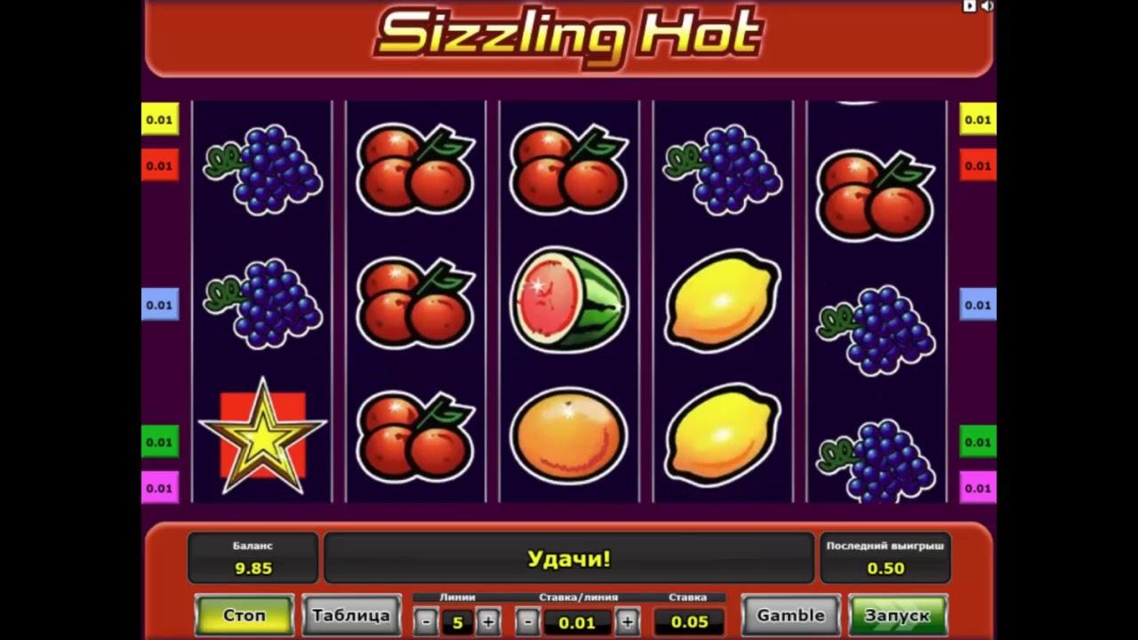 azino777 игровые автоматы играть бесплатно