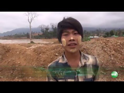 Special Report: Gold mining and Environment in Kachin State- Part 2