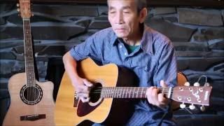 HOA TÍM NGÀY XƯA (Guitar)