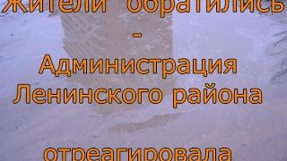 видео Автоэлектрик Фрунзенская