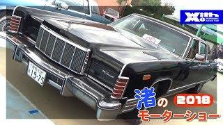 全長6mアメリカンサイズ7600cc!リンカーン コンチネンタル タウンカー 渚のモーターショー2018 thumbnail
