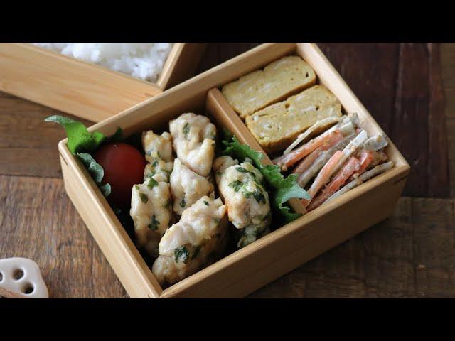 【お弁当作り】簡単3品おかずの鶏肉のゴロゴロ焼き弁当bento#566
