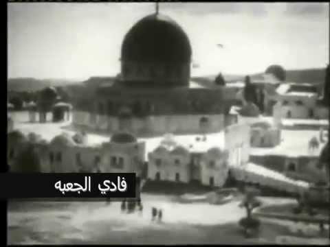 فيديو القدس عام 1918