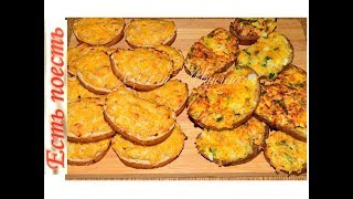 НОВИНКА! Горячие бутерброды с тыквой-2 вида./Pumpkin sandwiches