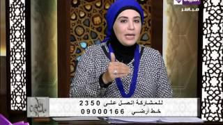 قلوب عامرة - سؤال صادم لـ د\ نادية عمارة