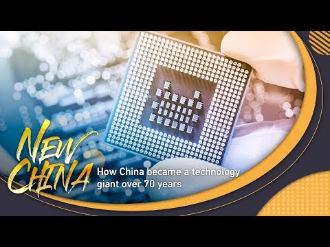 : How China became a technology giant over 70 years从武汉光谷看新中国70年科技创新