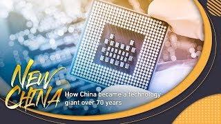 Live: How China became a technology giant over 70 years从武汉光谷看新中国70年科技创新