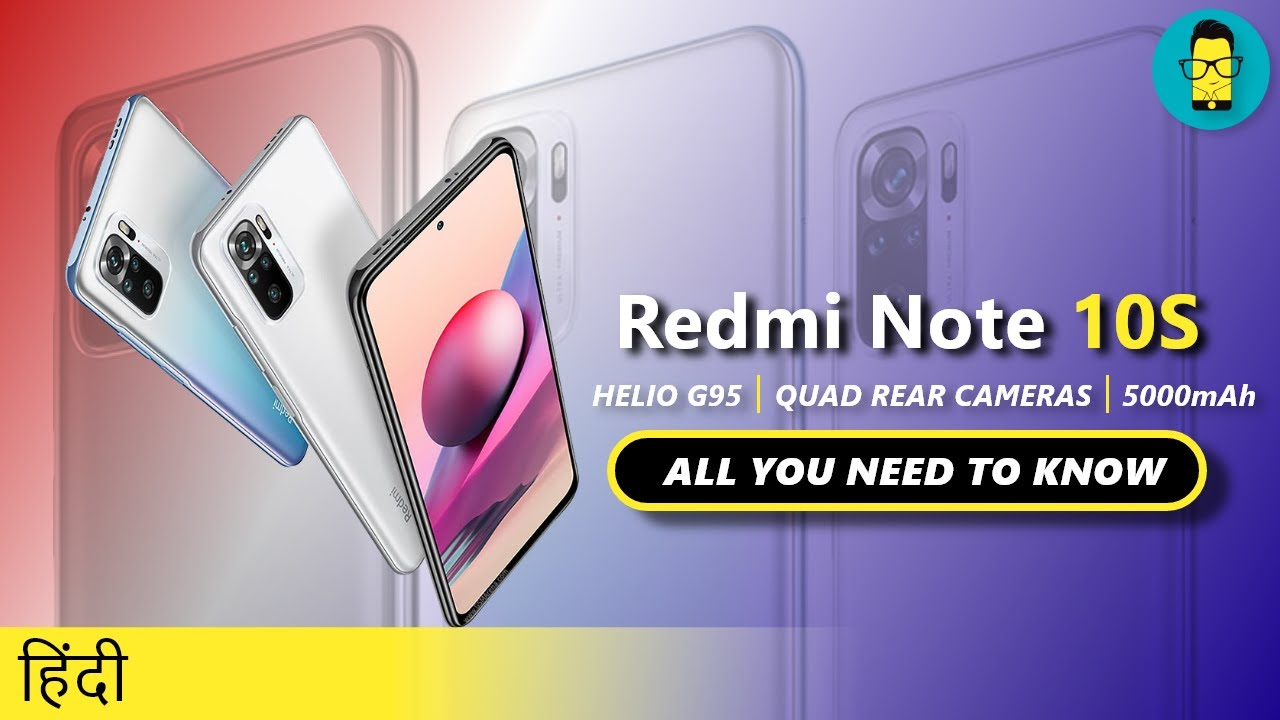 [हिंदी] Redmi Note 10S Official India Launch Date | Best Phone Under 15000?