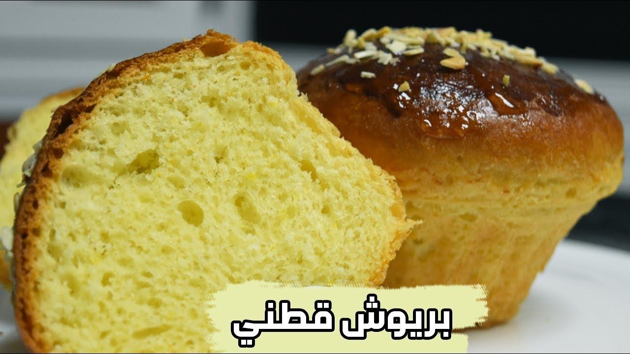 بريوش فرنسي بدون حليب يتضاعف حجمه 10 مرات و النتيجة مضمونة ألف مرة Youtube Sweets Food Cake