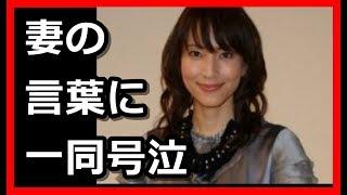 西城秀樹 急逝 妻の美紀さんが笠井信輔アナに「もう・・・・」 -【 GOSSIP ZERO】