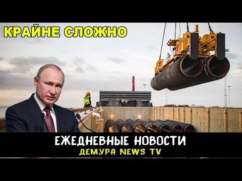 """Как Россия может достроить """"газопровод Путина""""?"""