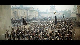 """Французы в Москве 1812 """"Война и мир"""""""