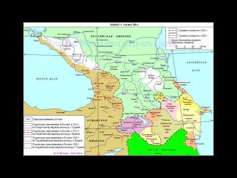 Армения на Российском карте 19-го века,ну где она,будем искать!