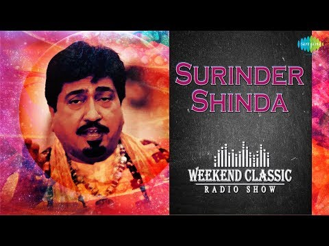 Weekend Classic Radio Show | Surinder Shinda Special | HD Songs | Rj Khushboo